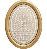 Islamic Gift Acrylic Decor Oval Plaque 7.5 x 9.5 in Gold and White 99 Names of Allah
