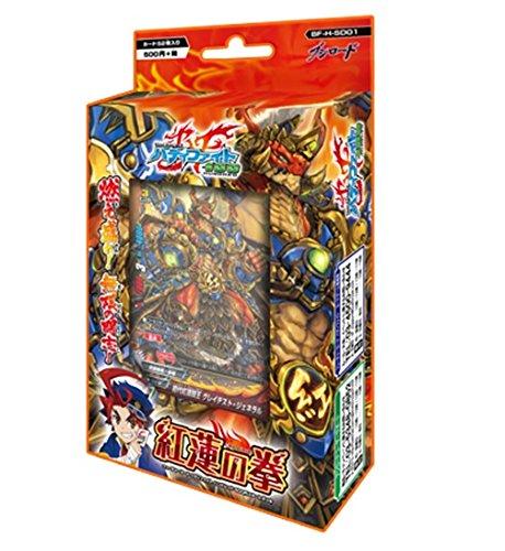 Bushiroad Future Card Buddyfight Hundred 500 Yen Start Deck First Series BF-H-SD01 fist of Guren