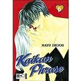 Kaikan Phrase 06