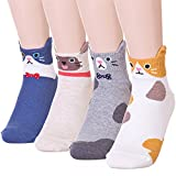 DearMy Womens Cute Design Casual Cotton Crew Socks | Good for Gift Idea| One Size Fits All (New Cat Ears 4 Pairs)