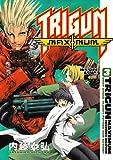 Trigun Maximum Volume 3: His Life As A. . .