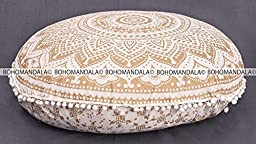 Large Golden Ombre Mandala Floor Cushions, Decorative Throw Pillowcases 32\