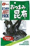 なとり JUSTPACK おつまみ昆布 9g×10袋