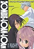 "ZOMBIE-LOAN公式アンソロジーコミック""ZOMBIE-LOAN""LOAN (Gファンタジーコミックス)"