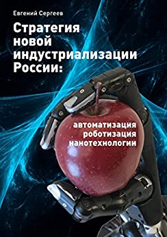 pdf адам олеарий о