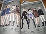 Strike Witches The Complete File Official Fanbook