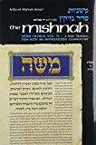 img - for Seder Nezikin: Tractate Avos (Artscroll Mishnah) (English and Hebrew Edition) book / textbook / text book