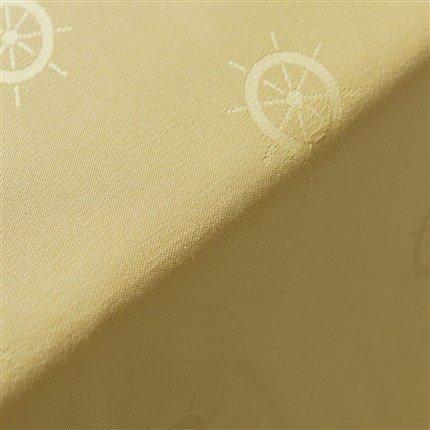 ADONIE - Mantel Modelo náutico Color Amarillo, Medida 140x210, 50 ...