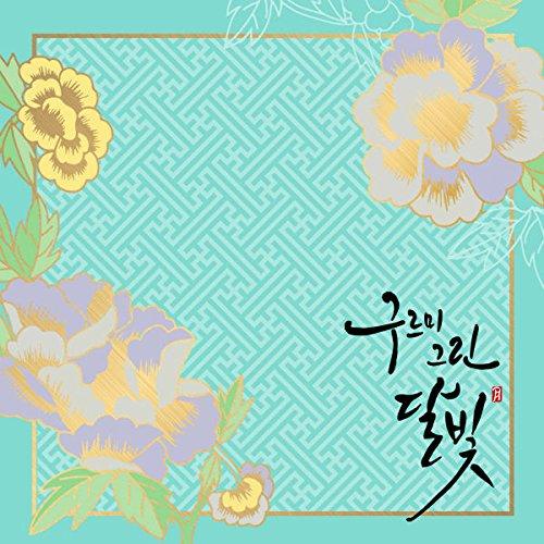 [CD]雲が描いた月明かり OST