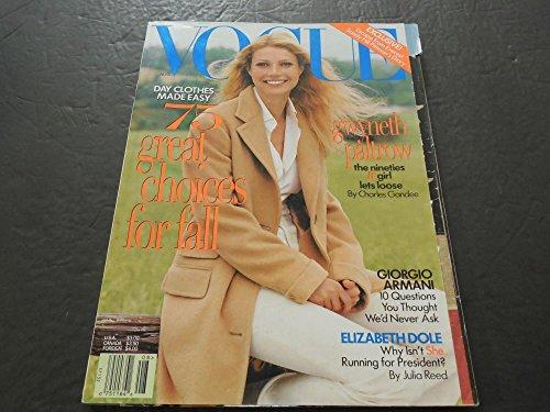 Vogue Aug 1996, Gwyneth Paltrow Cover, Giorgio - J Armani
