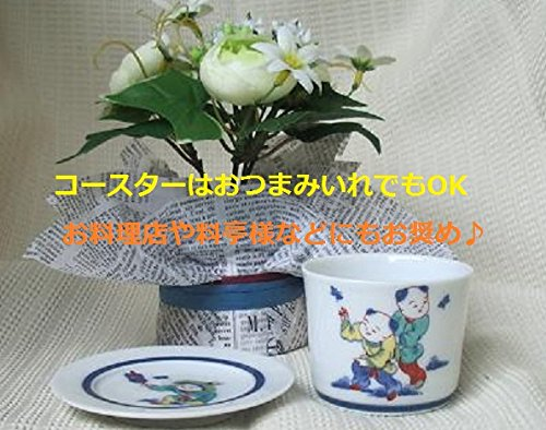 [ Gift ] pair two set ware , with coaster , discovery ô Somenishiki [ Imari Nabeshima ware lock cup ] dance Karako ô by Imari Nabeshima ware