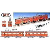 Nゲージ NT119 名鉄 モ510/520形 スカーレット色 (2輌セット)