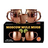 Whalehead Barware Copper Moscow Mule Mugs - Each Mug weighs 1/2 Pound - 100% Solid Copper mule mug - Hammered Finish - Set of 2 - 16oz - MAKES GREAT GIFT! Free copper shot glass with set.