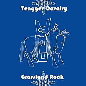 Grassland Rock [Explicit]