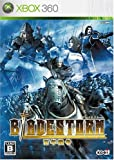Bladestorm: The Hundred Years' War [Japan Import]