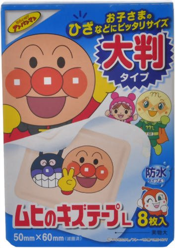 Ikeda Children's Waterproof Adhesive Bandages / Hemostatic paste (for knees large size) 8pcs/Made in Japan