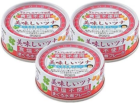 美味しいツナ 水煮フレーク 食塩不使用 70g×3缶