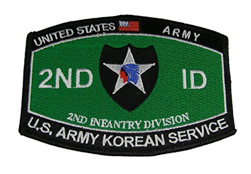 2 Division Vest - UNITED STATES ARMY 2ND INFANTRY DIVISION KOREAN SERVICE PATCH - Color - Veteran Owned Business