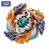 Beyblade Burst Chouzetsu Starter B-122 Starter Geist Fafnir. 8 '.Ab Beyblades with Launcher Stater Set high Performance battling top 'B-79 Drain Fafnir 8 Nt 's Upgrade New Version'