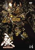 Sci-Fi Live Action - GARO MAKAISENKI vol.4 [Japan LTD DVD] PCBP-52486