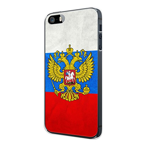 Russia Russland iPhone 4 / 4S Hülle Cover Case Schutz Flag Flagge Moscow