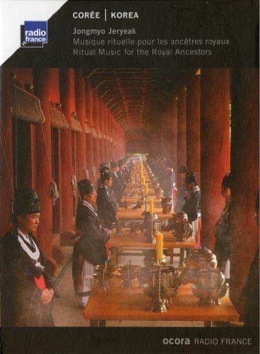 (Korea - Jongmyo Jeryeak: Ritual Music for the Royal Ancestors by The Court Music Orchesta of National Gugak Centre)