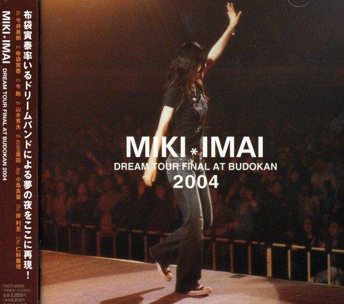 CD : Miki Imai - Dream Tour Final At Budokan (Japan - Import)