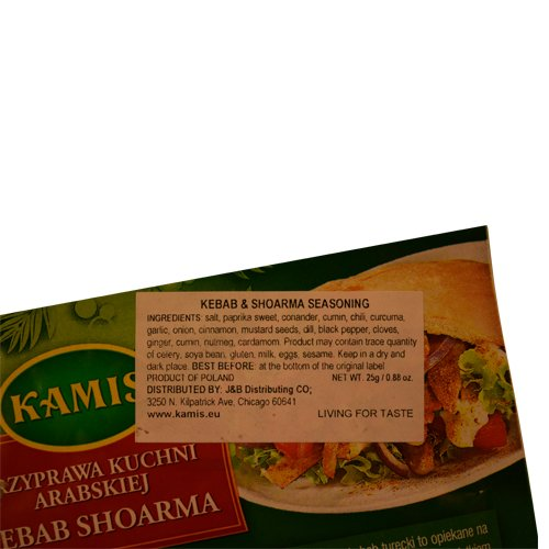 Amazon.com : Kamis Kebab & Shoarma Seasoning 25g : Grocery & Gourmet Food