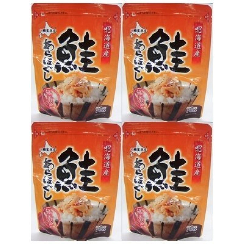 休憩精通した花束しいの食品 松五郎6本セット(IT-6) 130g×6