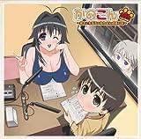 Radio: Kouta to Chizuru No Yuyayon Seicho by Kanokon (2008-10-24)