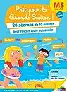 Cahiers de vacances - Prêt Pour... la Grande Section par Carboneill