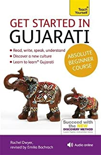 get started in gujarati absolute beginner course the essential introduction to reading writing