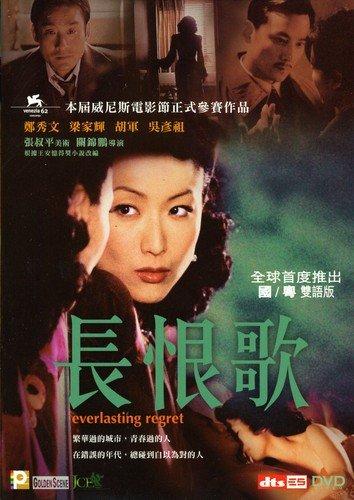 DVD : Everlasting Regret