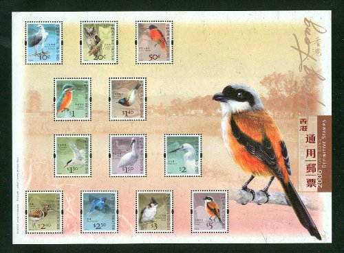 Birds Eagle Owl Kingfisher Sunbirs Egret Collectible Hong Kong Postage Stamps