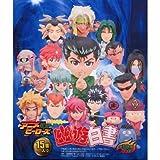 Mini Big Head Anime Heroes Yu Yu Hakusho secret three-filled all 22 species set