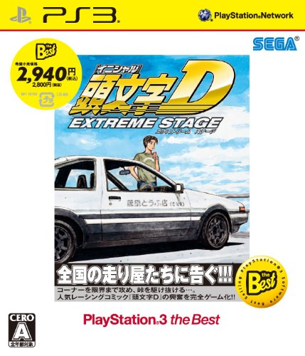 INITIAL EXTREME STAGE PLAYSTATION3 PRICE Japan