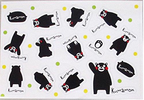 Sigillo di ferro Kumamon Set di 3(Rosso Borsa con)