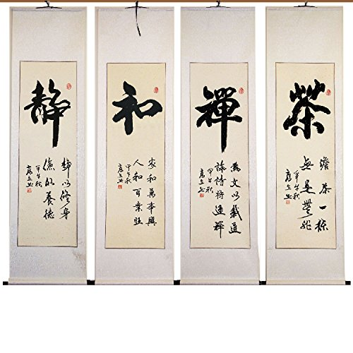 Chinese painting Scroll by Wall decoration Art calligraphy painting C-A001-8