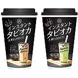 インスタント タピオカドリンク ミルクティー 紅茶・抹茶×各2個(計4個)セット