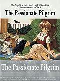 「The Passionate Pilgrim ザ パッショネイト ピルグリム」木下さくら画集(3) (木下さくら画集 (3))