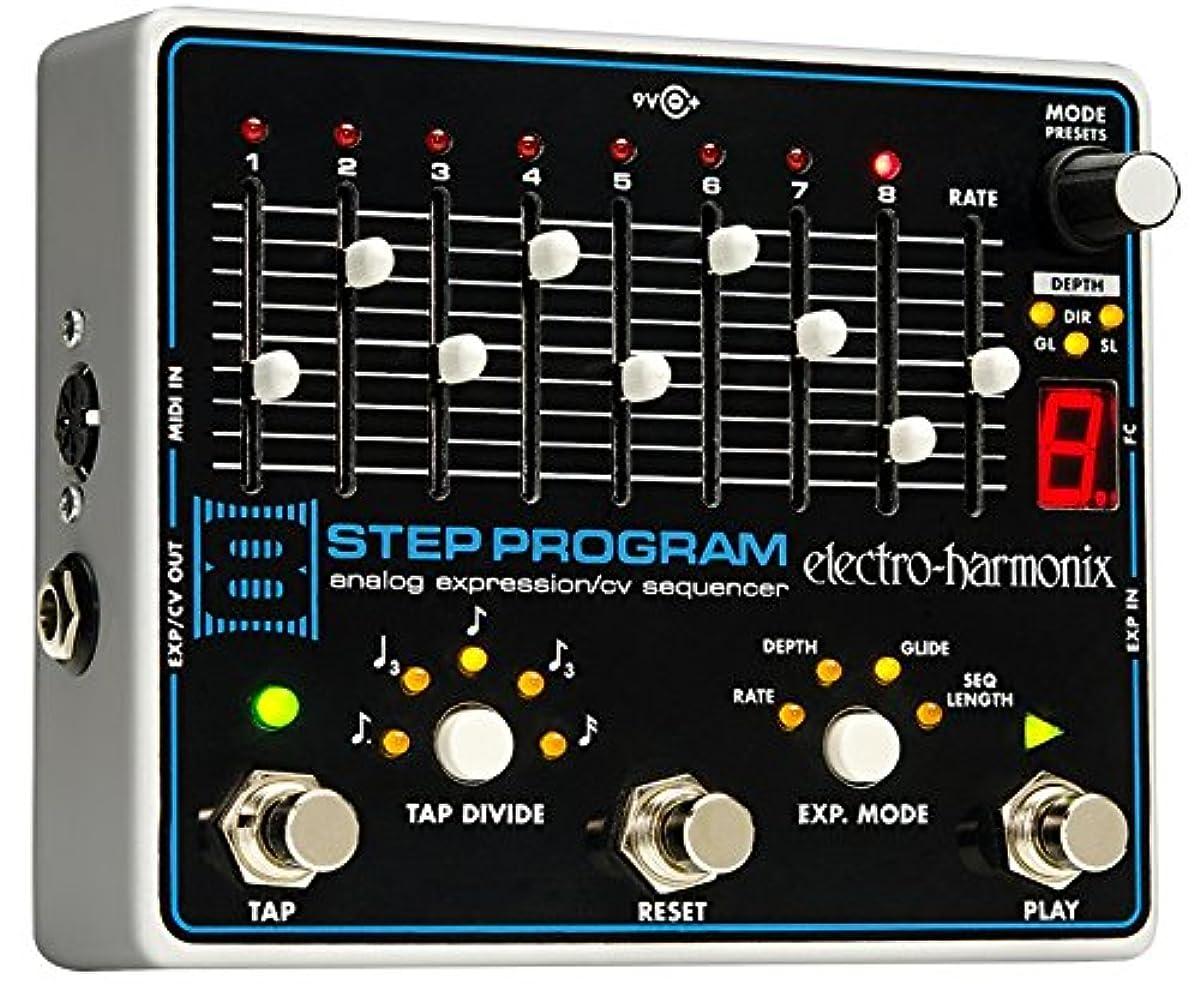 [해외] ELECTRO-HARMONIX 일렉트로하모닉스 아날로그 sequencer 8 STEP PROGRAM 【국내 정규품】