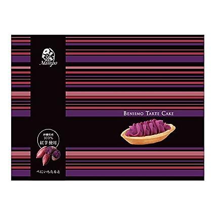 「ナンポー 紅芋タルト フリー画像」の画像検索結果