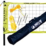 Park & Sun Sports Spectrum 2000: Portable Professional Outdoor Volleyball Net System