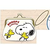 Peanuts Snoopy Coin Case with Metal Snap Smile with Friends [054902] RM-5285
