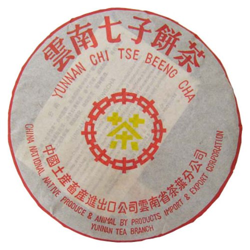 Yunnan Qizi Cake in 2004 Pu'er/puerh Ripe Tea Cake Pu-erh Cake Cooked Tea 357g