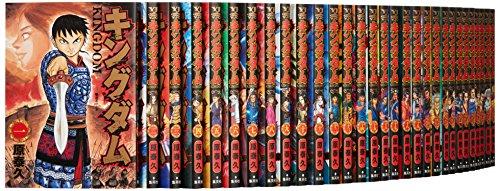 キングダム コミック 1-42巻セット (ヤングジャンプコミックス)