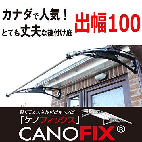 ひさしっくす プレミアム庇 ケノフィックス D100 (2500mm, ボード:ブラウン ブラケット:グレー) B0752GP4QX