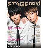 STAGE navi vol.50