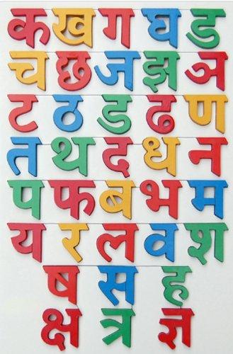 Little Genius Raised Hindi Alphabets Puzzle, Multi Color