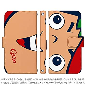 aaa25cc35a Amazon | Xperia X Compact SO-02J 手帳型 ケース [デザイン:48.坊や ...